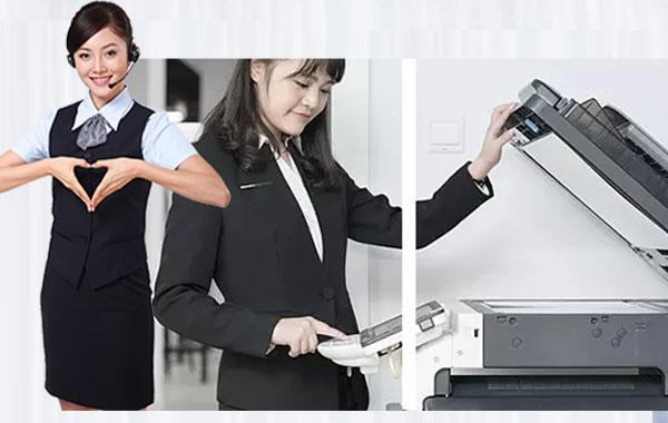 青海彩色打印机Manbo万博体育